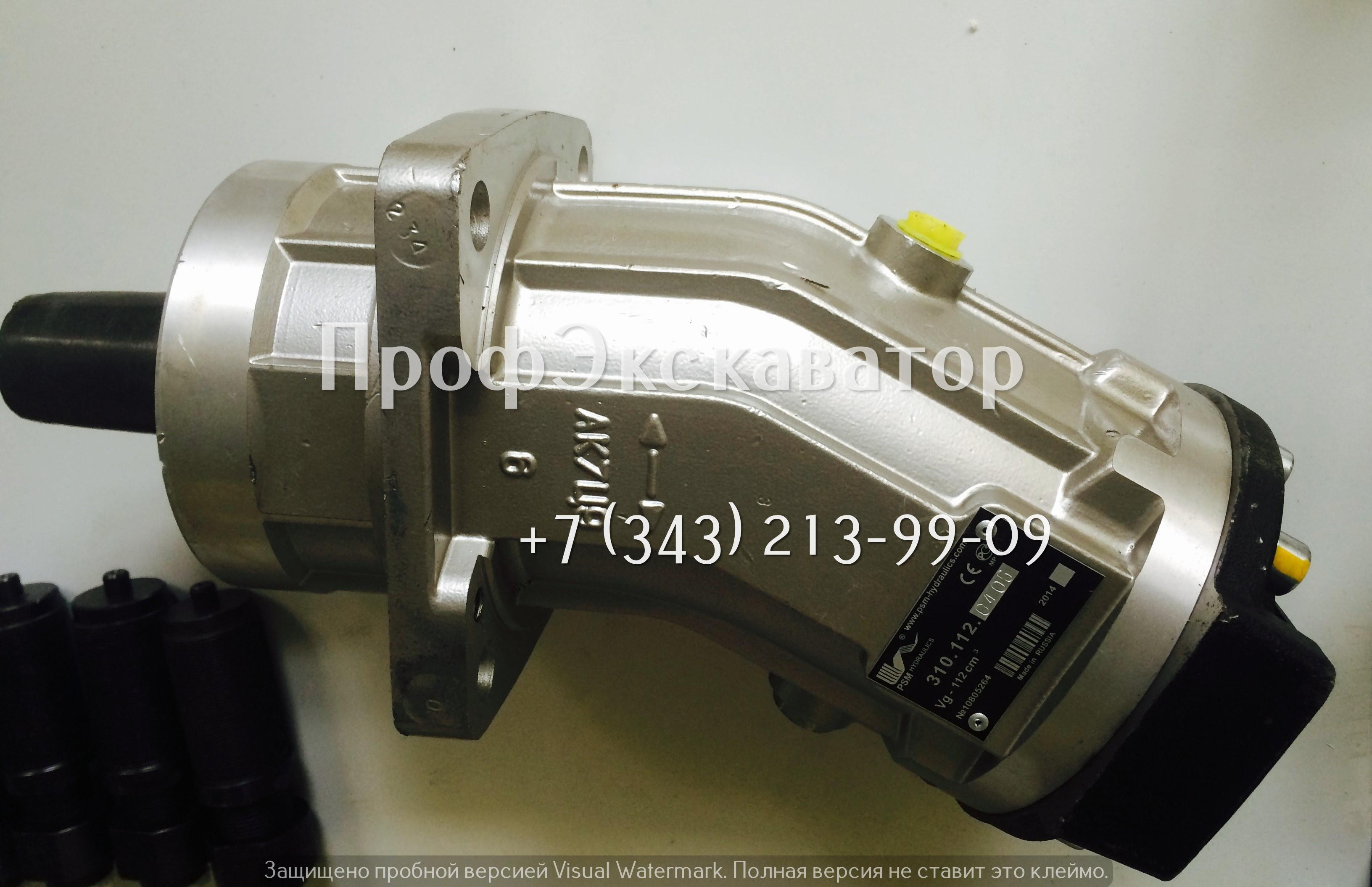 Гидронасос 310.112.04.06 для КС-45717, КС-35715