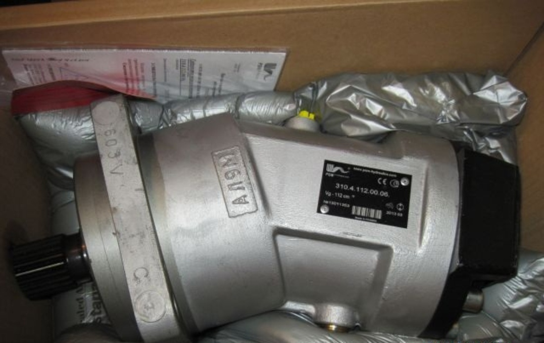 Гидромотор 310.4.112.00.06 для КС-55715, КС-6476, КС-45721, КС-35719-3