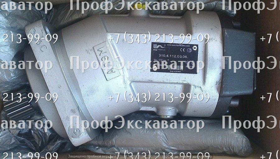 Гидронасос 310.4.112.03.06 для КС-45721, КС-45717, КС-55713, КС-45719