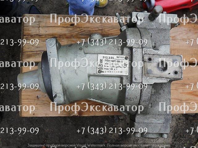 Гидронасос 313.3.55.557.483 для ЭО-3323, ЕК-12, ЕК-14, ЕК-18