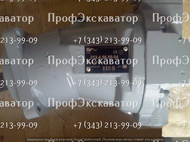 Гидронасос 313.3.56.50.04 для ЕК-14, ЭО-3323, УНА-4000
