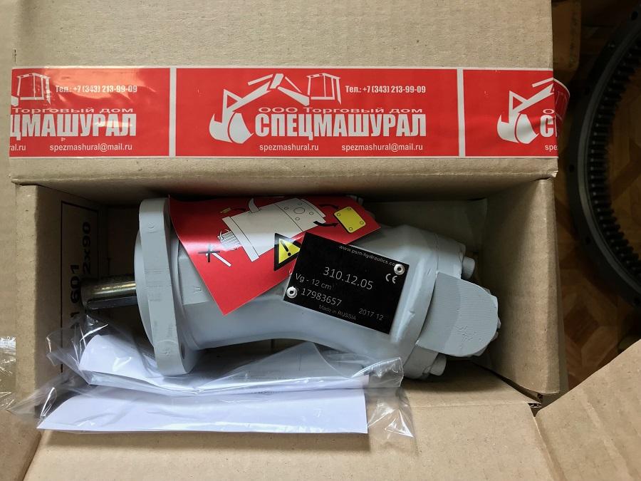 Гидронасос 310.12.05.00 для ЭО-33211, ЭО-5126